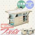 《アイシス バタフライカウンター 幅120cm》バタフライテーブル 日本製 キッチンカウンター ワゴン キッチンストッカー ホワイト ダイニングテーブル キャスター付き 食器棚 | 食品庫 キャビネット 調理台 ボード 作業台 キッチンワゴン カウンター ストッカー カップボード