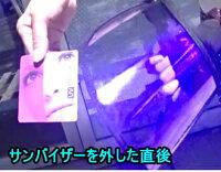 サンバイザーUVA紫外線(400nmまで)カット