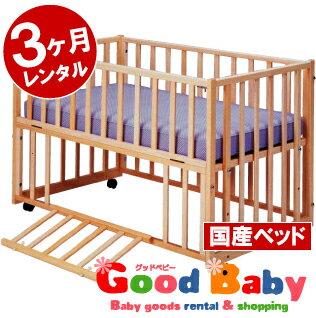 国産木製ベビーベッドクリアサークル120(マット別)【3ヶ月レンタル】
