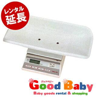 ベビースケールデジタルベビー体重計(5g)【レンタル延長】※現在商品をご利用中のお客様が対象です。