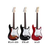 にちわエレキギター