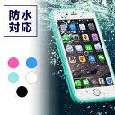 防水ケース  完全防水 お風呂 水に強い 携帯カバー ipx8 指紋認証 スマホケース iPhone6(……