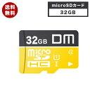 マイクロsdカード 32GB microSDカード class10 SD マイク