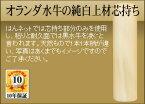 ◆銀行印・男性用◆手彫り◆開運◆保証付◆ オランダ水牛の純白上材芯持ち φ15.0mm【smtb-TD】【tohoku】