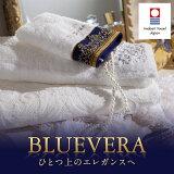 (今治タオル)BLUEVERAエレ最高品質ウォッシュタオル送料無料日本製