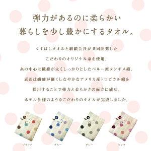 (今治タオル)タントロドット ふかふかバスタオル 日本製 DOUBLE STAR