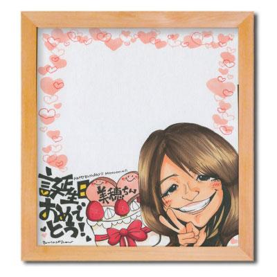 定番似顔絵色紙サイズ【レビューを書いて送料無料をGET!!】 【お祝い、贈り物、名...