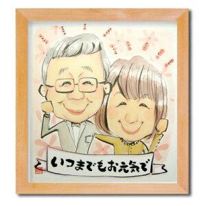 お写真から似顔絵制作します☆ お祝いや記念日、プレゼントにぴったり、みんなの笑顔をGETしよ...