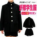 小学生用 折衿 半ズボン セット ポリエステル100% 黒 120A-...