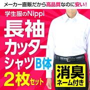 カッターシャツ ポケット スクール ワイシャツ ホワイト アイロン カッター ビジネス フォーマル