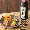 日本酒 ギフト 男性 女性 純米大吟醸【明和義人】720ml