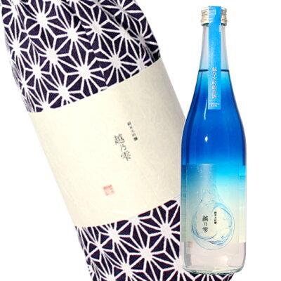 日本酒 敬老の日 プレゼント 男性 女性 新潟の雪解け水の雫の如き、澄んだ純米大吟醸酒【越乃雫】720ml 内祝い お祝い プレゼント 退職祝い 結婚祝い 出産祝い 贈り物 お酒【あす楽】