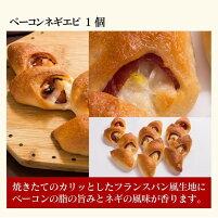 グルテンフリーパン米粉パンお試しセット