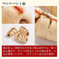 グルテンフリーパン冷凍パン米粉パンお試しセット