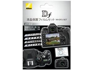 Df用 液晶保護フィルムセット NH-DFLfSET
