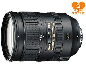 <スペシャル付>AF-S NIKKOR 28-300mm f/3.5-5.6G ED VR