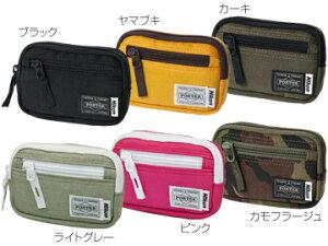新色≪ピンク・ライトグレー≫登場!Nikon x PORTER カドマルケース