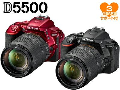 <3年安心サポート スペシャル付でさらに安心!><スペシャル付>D5500 18-140 VR レンズキット