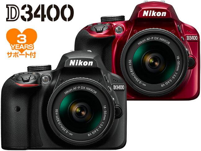 Nikon(ニコン)『D3400 18-55 VR レンズキット』