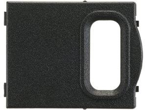 USBケーブル用端子カバー UF-4