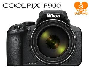 【ポイント10倍】COOLPIX P900