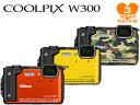 ニコン COOLPIX W300