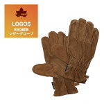 LOGOSロゴスBBQ耐熱レザーグローブ81090920