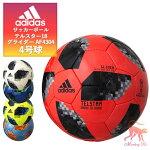adidasアディダスサッカーボール4号球(小学生用)2018年FIFAワールドカップ試合球JFA検定球テルスター18グライダー