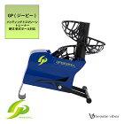 GP(ジーピー)野球トスマシーンバッティングトレーナー硬式・軟式ボール対応