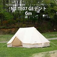 【365日出荷可能商品】【あす楽対応商品】まさに家!NeutralOutdoorニュートラルアウトドアワンポールテントゲル型テント8〜14人用コンパクトレジャーピクニックキャンプありとあらゆる場面で活躍してくれる便利な大型テント。GEテント6.0
