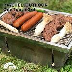 RaychellOutdoor(レイチェルアウトドア)RR-GC01グランドキャリアワゴンブラックRR-BG01ワンタッチグリル(S)