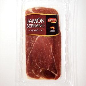 スペイン北東部カタルーニャにあるオロット村で熟成された白豚の生ハムを直輸入。【生ハム】ス...