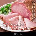 The Oniku 【香】バジル香るきぬごこちハム 2