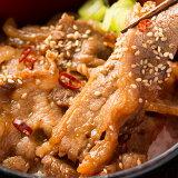 肉 焼肉 キング カルビ 500g 味付き 約2-3人前 冷凍 食品 牛肉 安い