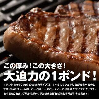 US産1ポンドTボーンステーキ1枚400g以上約2-3人前バーベキュー牛肉肉ギフト