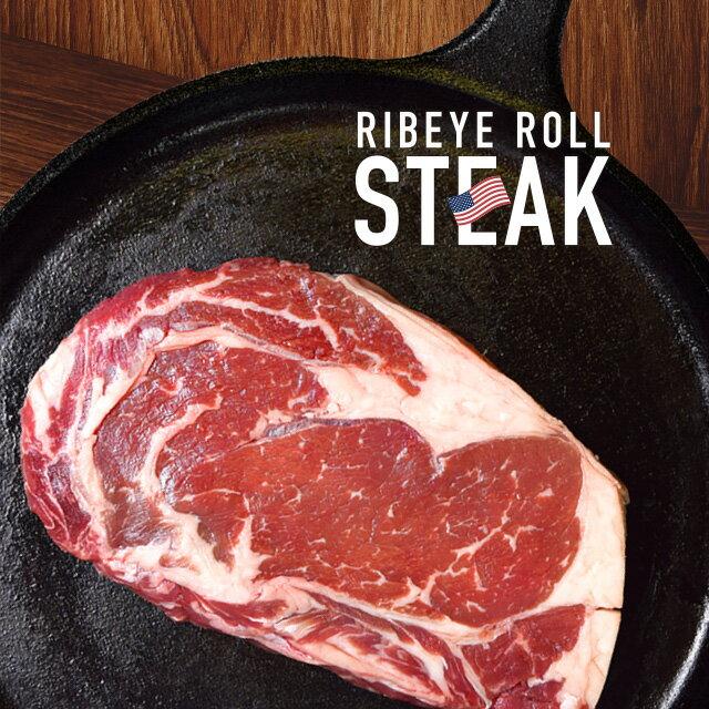 厚切りリブロース ステーキ 300g (リブアイロール )アメリカ産 牛肉 ロース ステーキ肉