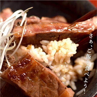 これぞ丼専用ステーキ!国産牛霜降りロインステーキ200g