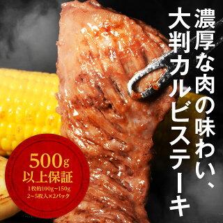 [500g×2パック]特製醤油甘ダレ仕込!やわらかサイコロ牛ハラミメガ盛り1キロ便利な小分け包装