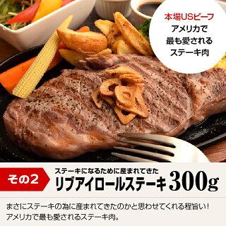 【送料込】肉の卸問屋アオノのアメリカンセット