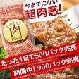 超肉感!これが話題のハンバーグ [ザ・お肉] The Oniku【肉】そのまんま肉バーグ【180g×3個入 計540g】[ハンバーグ / ハンバーガー / ビーフ100% / 話題の品 / お取り寄せ / BBQ / バーベキュー ]