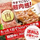 2Pセット 牛肉100% ハンバーグ そのまんま肉バーグ 180g×3個入×2パック 計1.08kg The Oniku 冷凍 食品 贈物 プレゼント お取り寄せ bbq バーベキュー