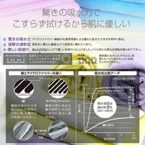 マイクロファイバーカラリcarariヘアドライタオル100×40cm/軽量吸水タオル速乾タオル汗拭きタオルシルクのような肌触りマイクロファイバータオル巻き/パステルカラーやさしい肌触り抜群