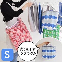 ランドリートートバッグS下着2・3枚目安/ランドリーバスケットランドリーネット洗濯かご洗濯ネット