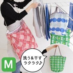 ランドリートートバッグMシャツ7・8枚目安/ランドリーバスケットランドリーネット洗濯かご洗濯ネット