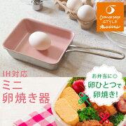 イーグルス クーポン オレンジページ スタイル キッチン
