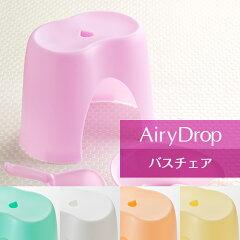 エアリードロップバスチェア風呂イス風呂いす浴用いす30cm抗菌銀イオン加工撥水加工