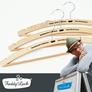 ナチュラルな雰囲気のお部屋に合う木製ハンガー 天然木ハンガー 3本セット 来客用ハンガーにも...