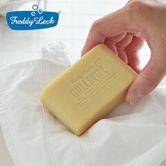 ドイツの伝統的なオーガニック洗濯石鹸 天然由来 の シミ抜き石鹸ガルザイフェ(ゴールソープ)...