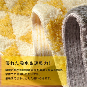 ウェルカムバスラグマット(45×60cm一人用)日本製/ふんわり柔らかい吸水性バツグン/バスマットラグマットアクセントマット