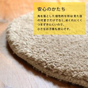 ウェルカムバスラグマット(60×120cmロングサイズ)日本製/ふんわり柔らかい吸水性バツグン/バスマットラグマットアクセントマットキッチンマット洗面台